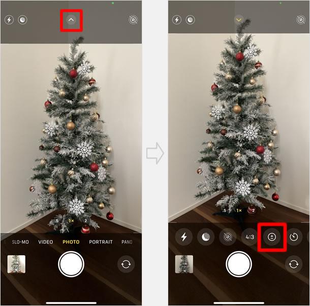 การปรับแสงด้วยตัวเอง บน ซีรีย์ iPhone 12 และ ซีรีย์ iPhone 11