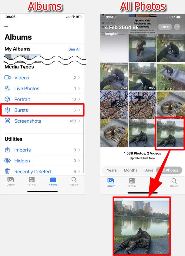 วิธีการเปิด จาก แอพ Photos (รูปภาพ)