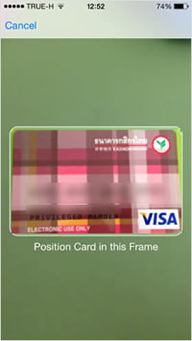 scan creditcard