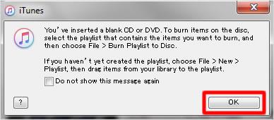 ใส่แผ่น cd