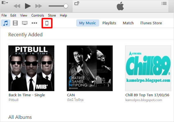 iTunes menage page